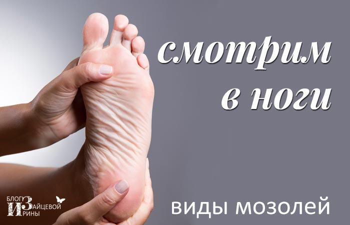 fájó ízület a lábánál, a nagy lábujj közelében a lábak térdízületeinek betegségei