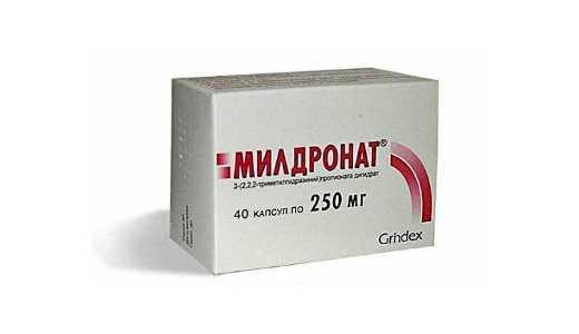 minden gyógyszer az oszteokondrozisra