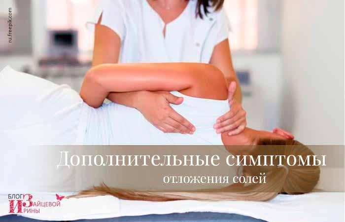 szárított barackok ízületi fájdalmak kezelésére)