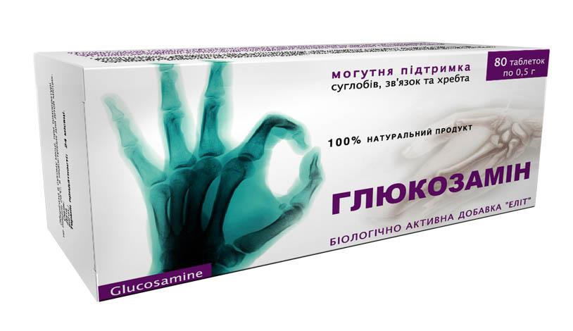 chondroprotektorok a bokaízület artrózisához