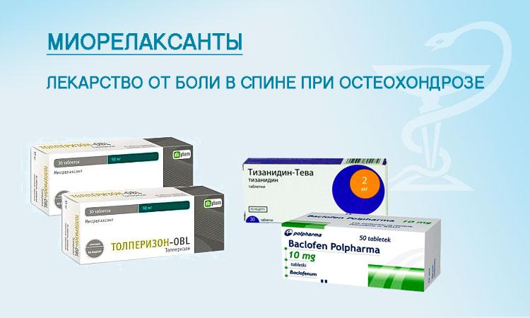 gyógyszeregyüttes az oszteokondrozis kezelésére