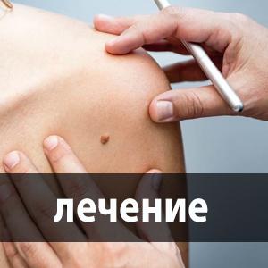 lábujjhártya-készítmények)