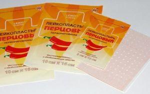 alt ast izületi fájdalom chondroprotective kenőcs ízületek áttekintése