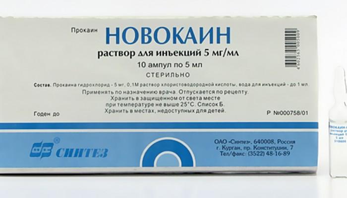 a gyógyszernek az ízületbe történő beadásának módja)