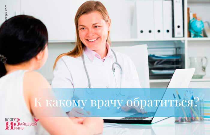 spondylarthrosis artrózis a gerinc ízületeiben