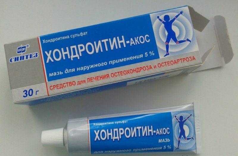 chondoprotektív készítmények ízületekhez tablettákban ár)