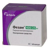 myotropic gyógyszerek osteochondrosishoz