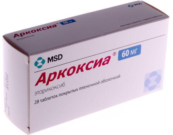 nevezze meg az artrózis kezelésére szolgáló szelektív gyógyszert)