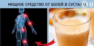 vao ízületi kezelés)