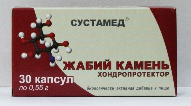 gyógyszerek kondroitin tablettákkal)