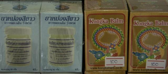 ízületi fájdalom balzsamok thaiföldön)